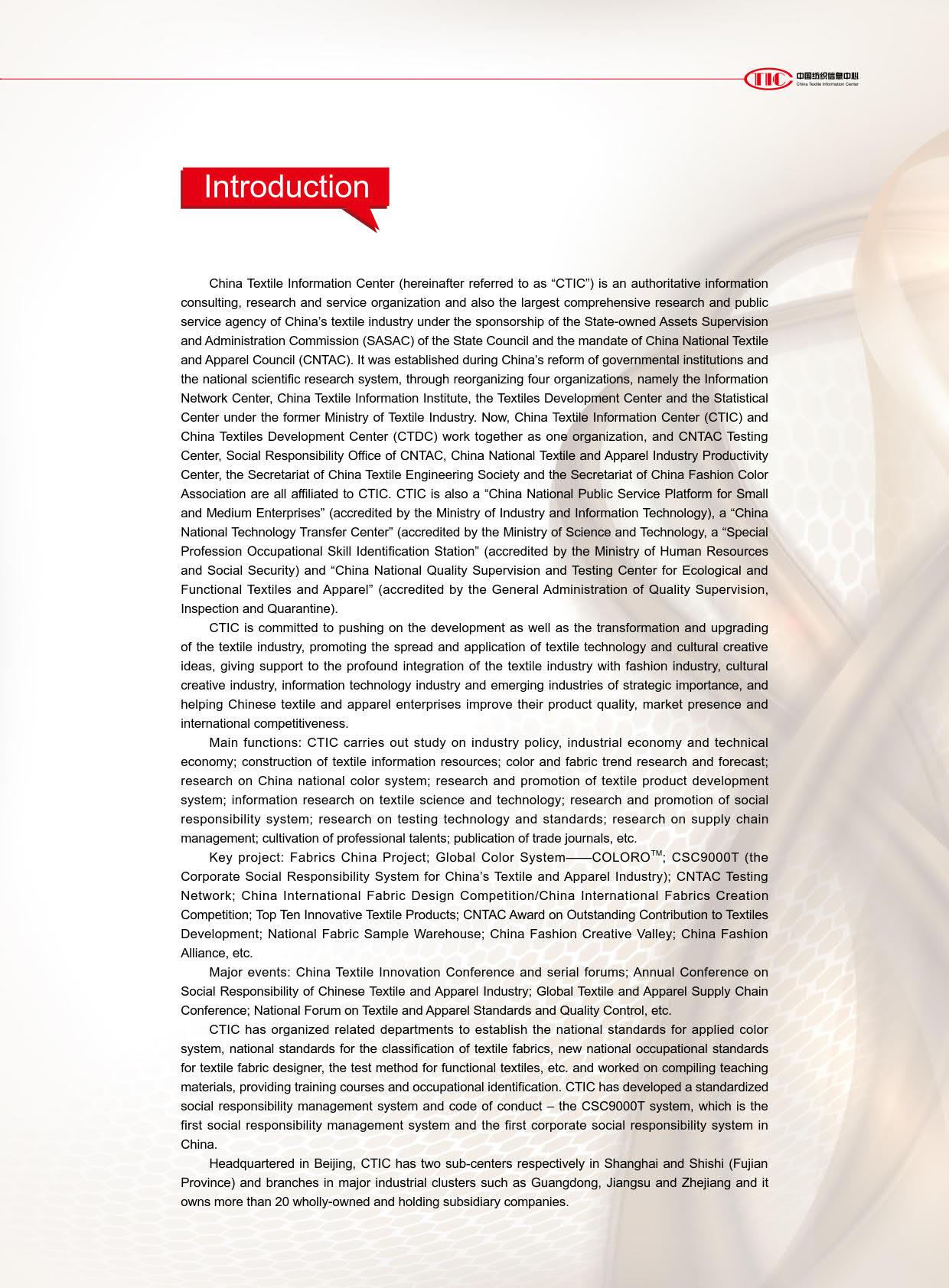 英文版中纺宣传册( 2018五月改版0528(1)_2.jpg